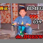 VSSTV - SSTV sample images 07